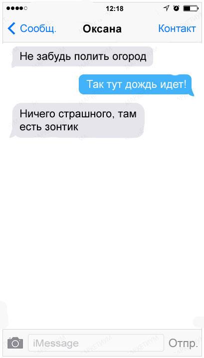 1-kopirovat-1 kопировать