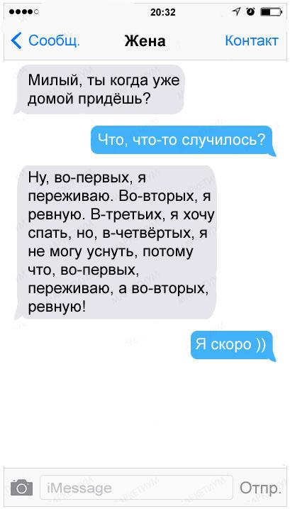10-kopirovat-1 kопировать
