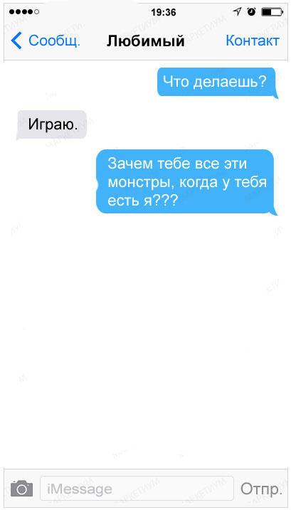 11-kopirovat-1 kопировать