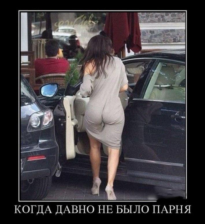 11 kопировать