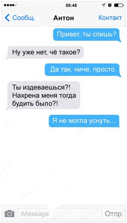 13-kopirovat-1 kопировать