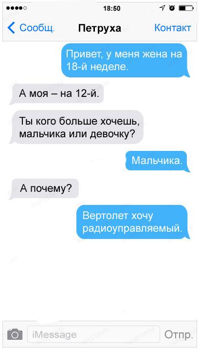 14-kopirovat-1 kопировать
