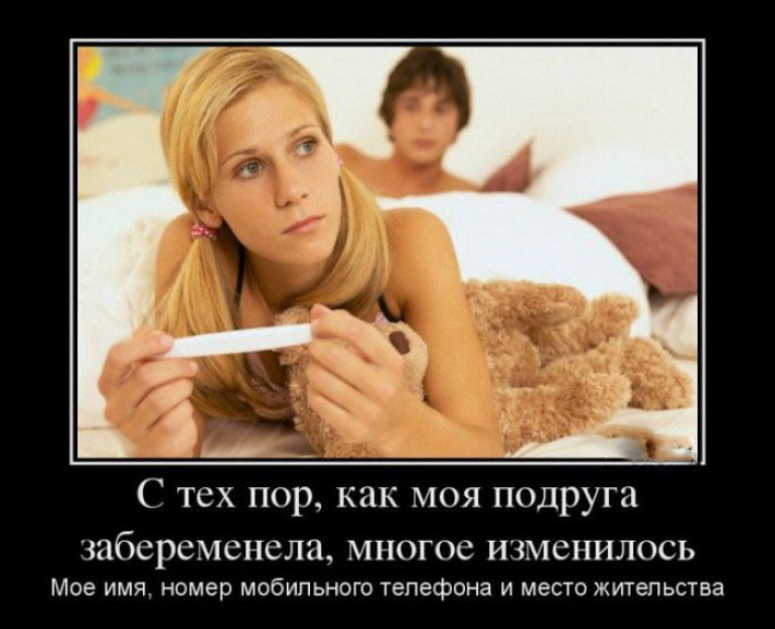 1481753130-62e1a73a38964f537d0962a97e578490