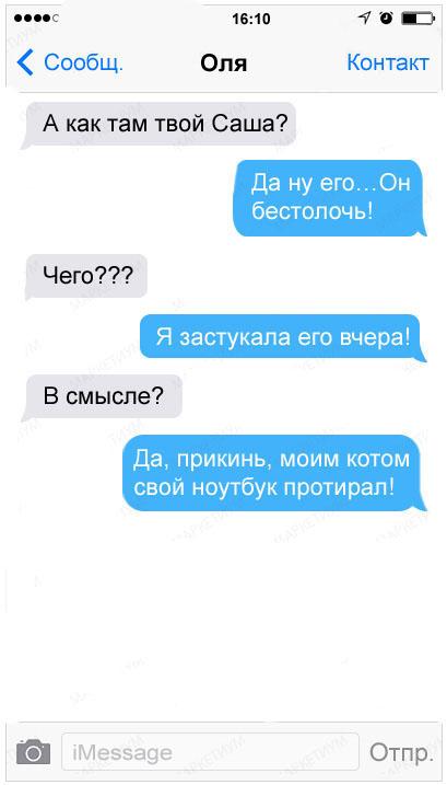 15-kopirovat-1 kопировать