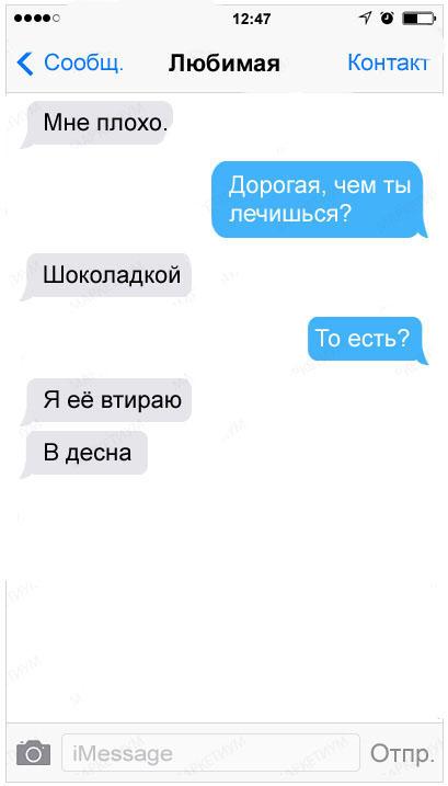 16-kopirovat-1 kопировать