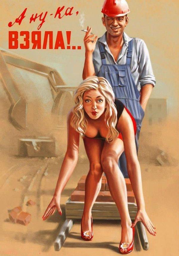 Порно картинки и плакаты