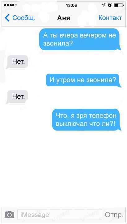 18-kopirovat-1 kопировать