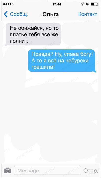 19-kopirovat-1 kопировать