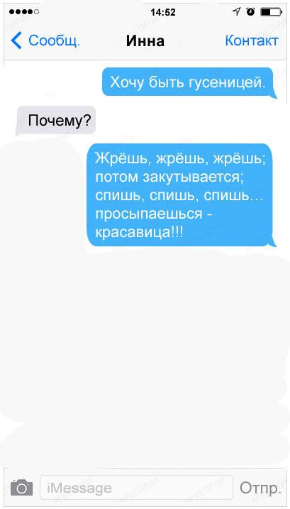 20-kopirovat-1 kопировать
