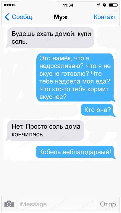 21-kopirovat-1 kопировать