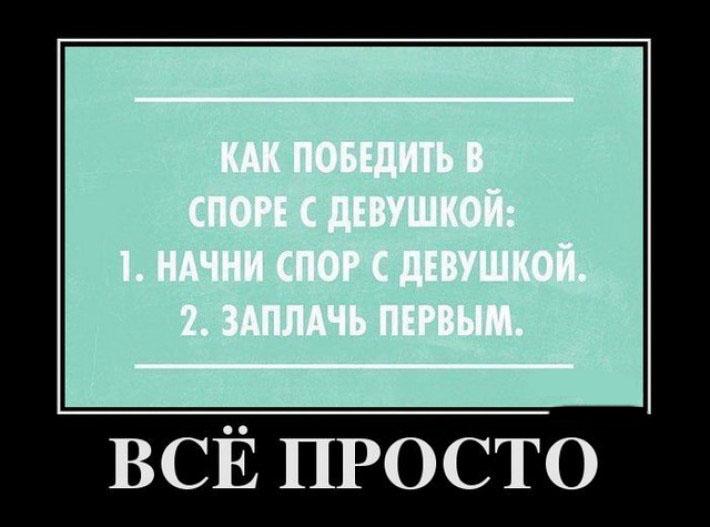 21 kопировать