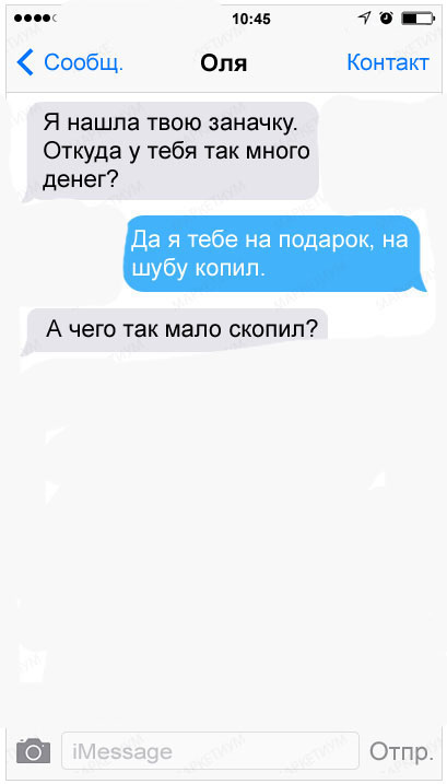 22-kopirovat-1 kопировать