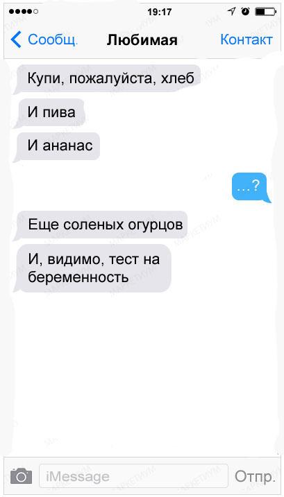 23-kopirovat-1 kопировать