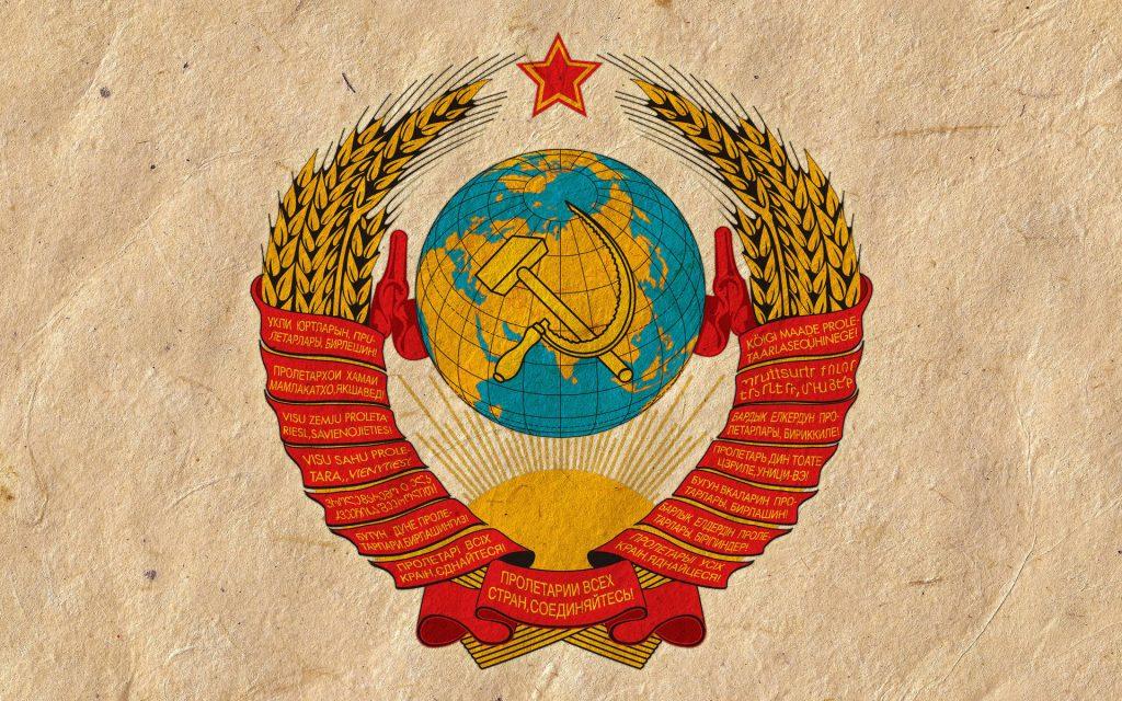 322038_edinyj_-moguchij_-sovetskij_-soyuz_1920x1200_(www.GetBg.net)