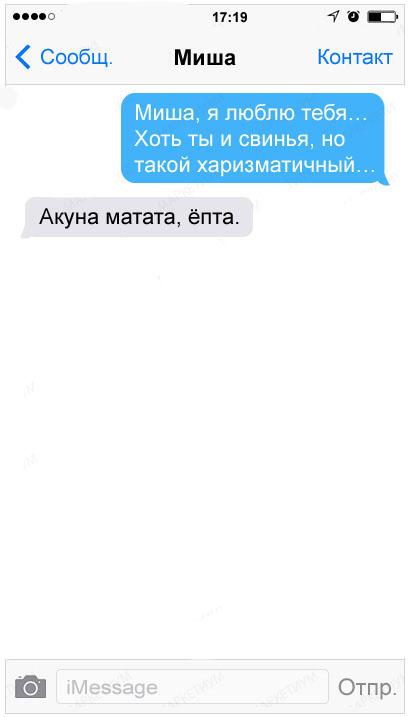 4-kopirovat-2 kопировать
