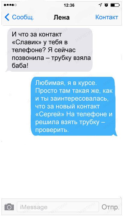 5-kopirovat-1 kопировать