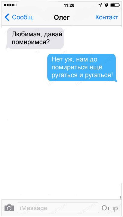 6-kopirovat-1 kопировать