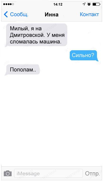 8-kopirovat-1 kопировать