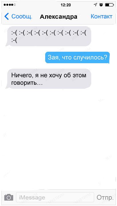 9-kopirovat-1 kопировать