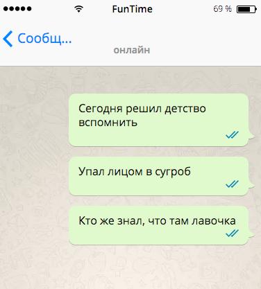 goosms-1