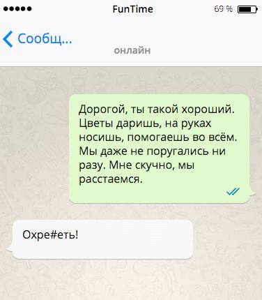 goosms-10