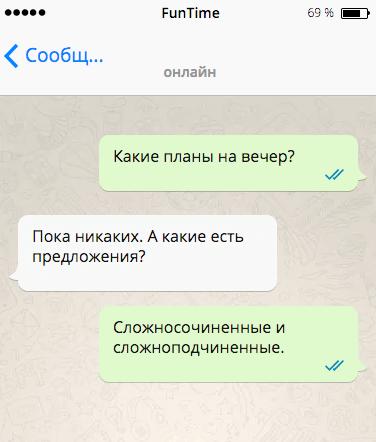 goosms-12