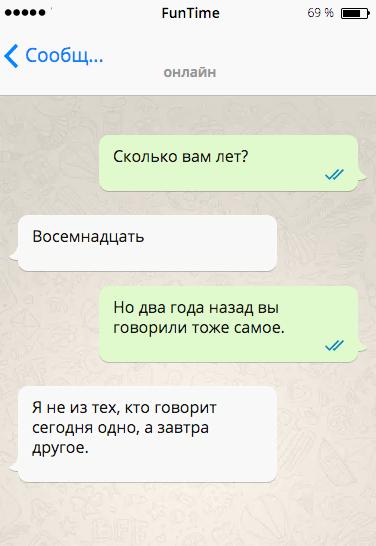 goosms-13