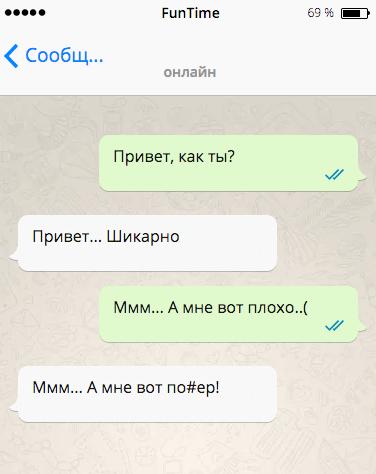 goosms-15