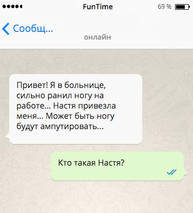 goosms-16