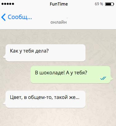 goosms-18