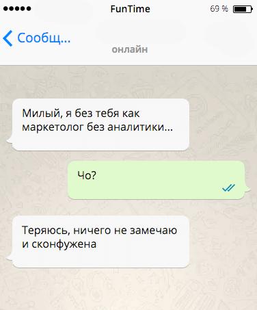 goosms-2