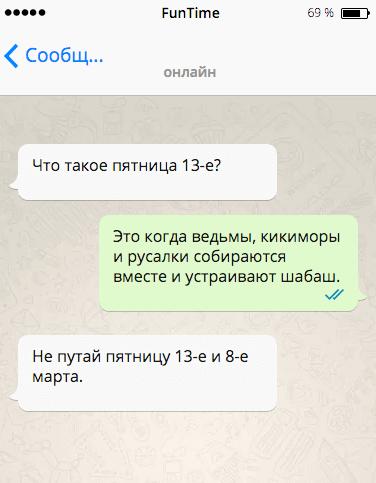 goosms-3
