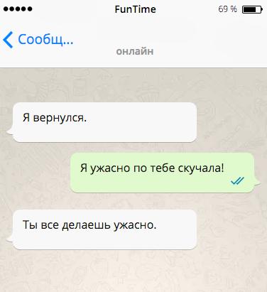 goosms-4