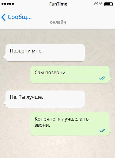goosms-5