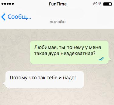 goosms-6