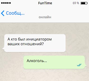goosms-9