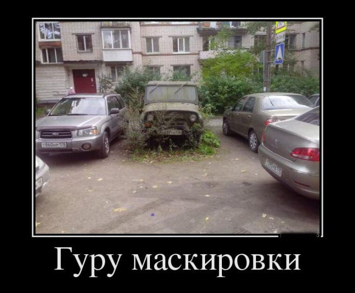 smekh-demot-13-696x575