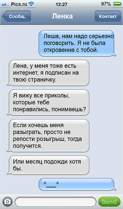 sms021