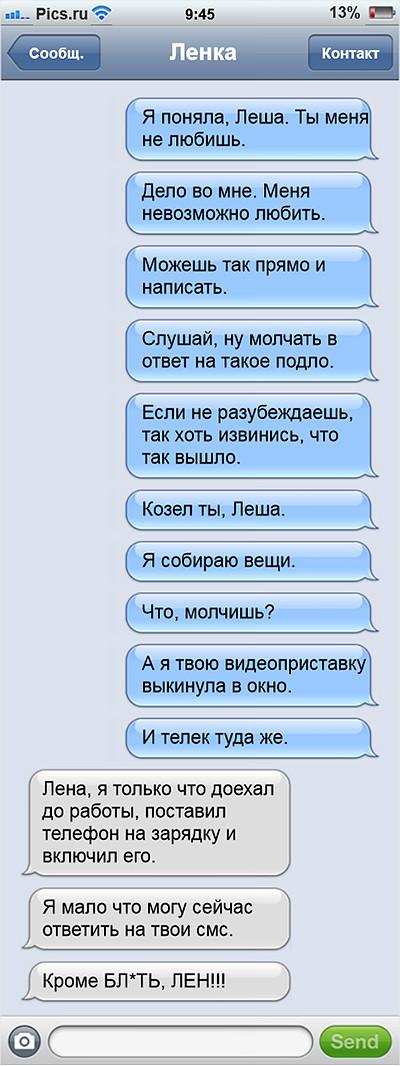 sms06