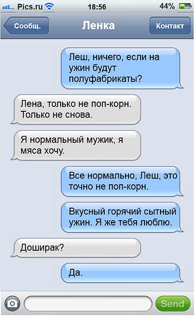 sms09