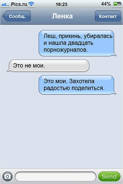 sms141