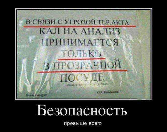 1494141155-de7ec28c9cb7799236915b690043ea80