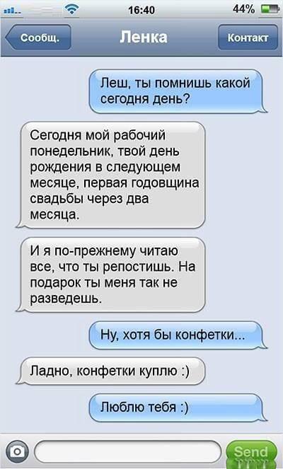 dovela-parnya-ruchkoy-onlayn