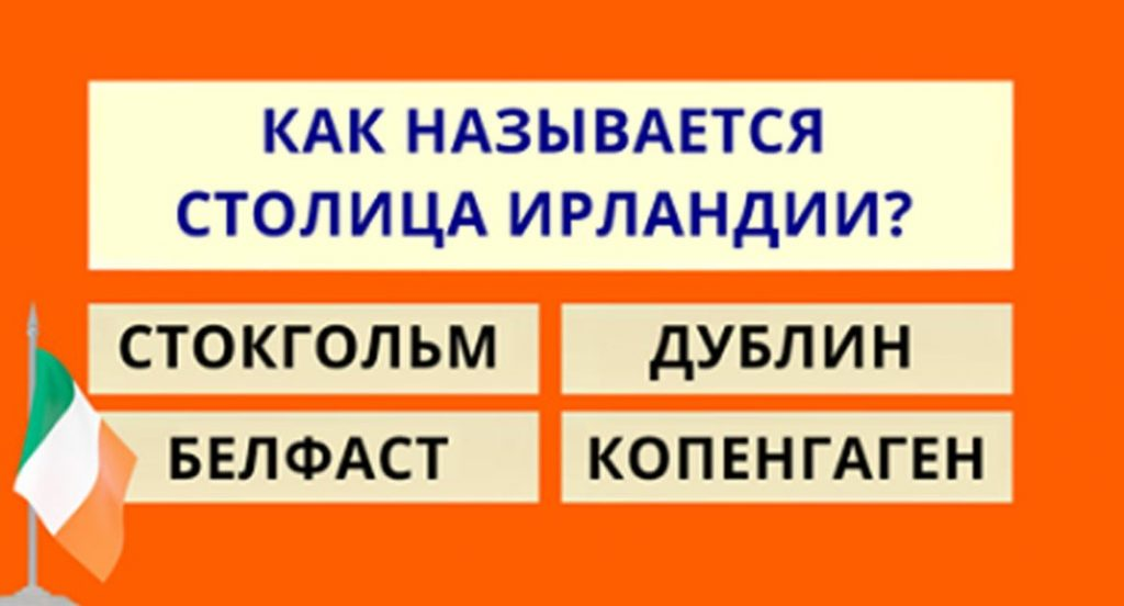 Bez-imeni-1-vosstanovleno-206-1170x631