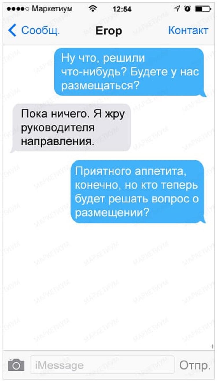 sms-10-1