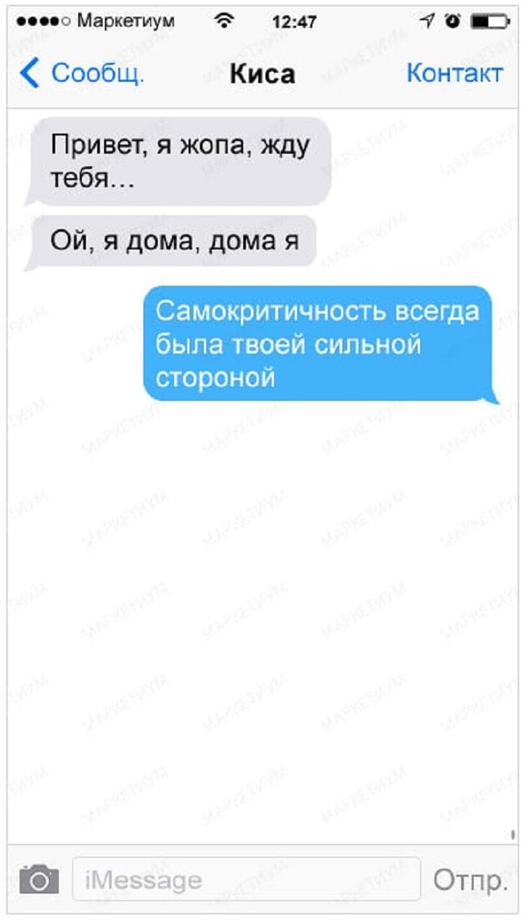 sms-2-1