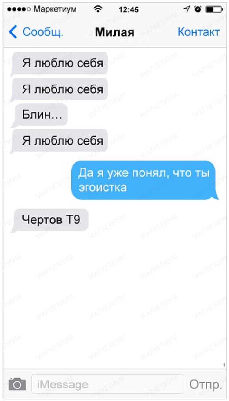 sms-3-1