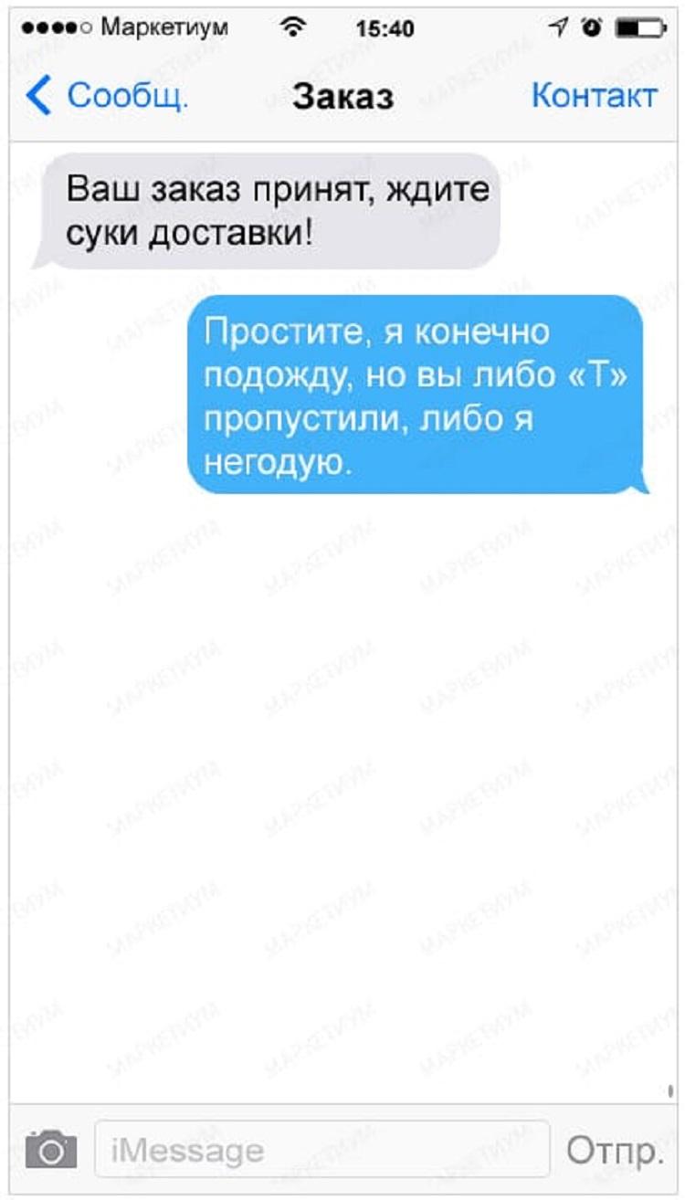 sms-4-1