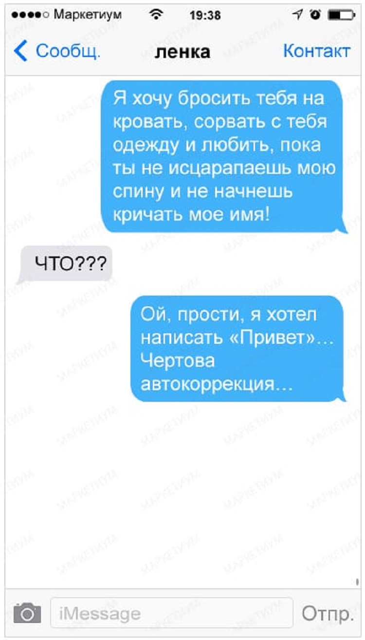 sms-5-1