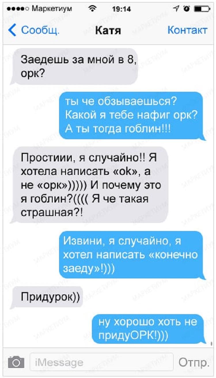 sms-7-1